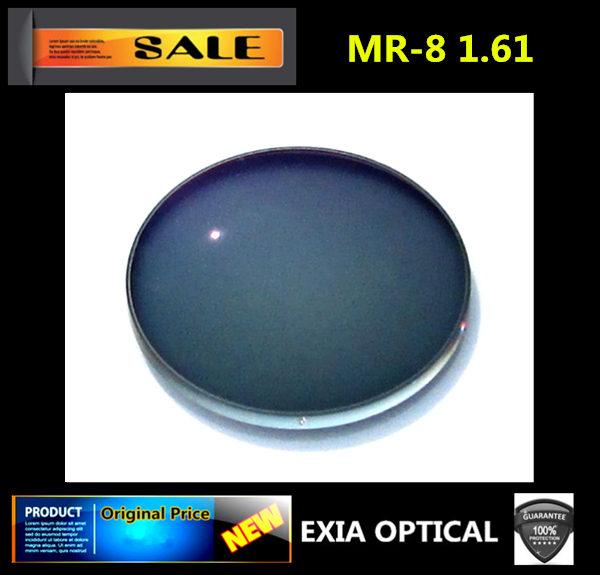 51910390ee MR-8 1.61 Free Form Progressive Photochromic Optical Lenses SHMC ASP EXIA  OPTICAL KD-215 Series
